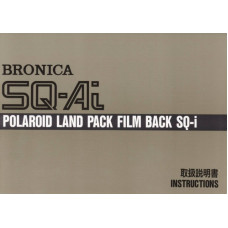 Bronica sq-ai polaroid land film back sq-i instructions