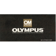 Olympus om system user instruction guide