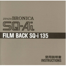 Zenza bronica film back sq-1 135 instructions