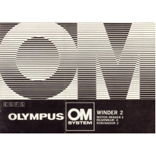 Olympus om system winder2 user instruction guide